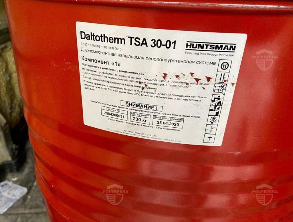 Пенополиуретан Daltotherm TSA 30