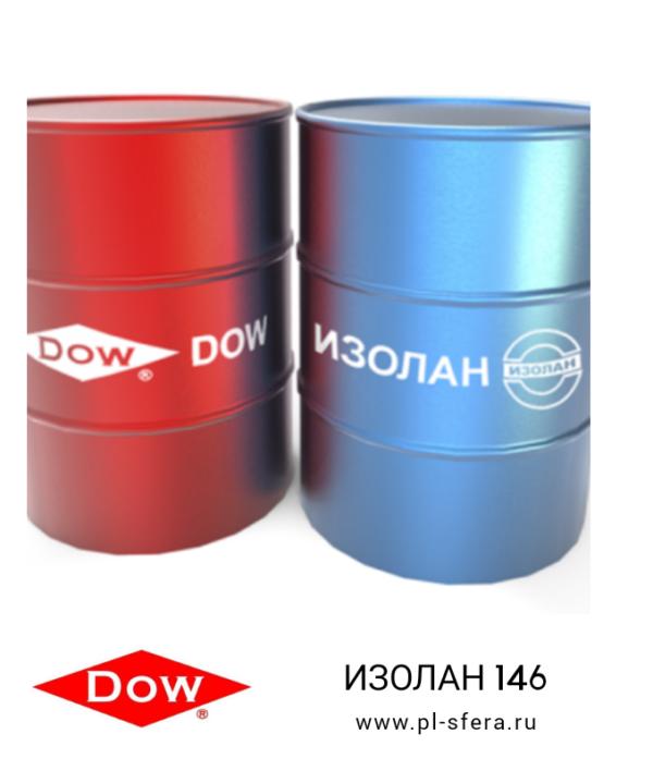 пенополиуретан Dow Изолан 146