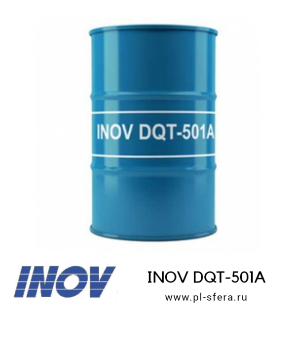 Пенополиуретан INOV 501-A