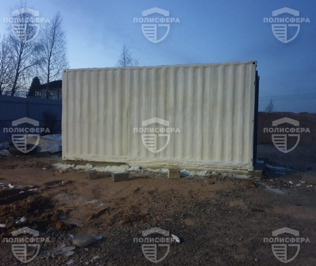 утепление снаружи контейнера пенополиуретаном