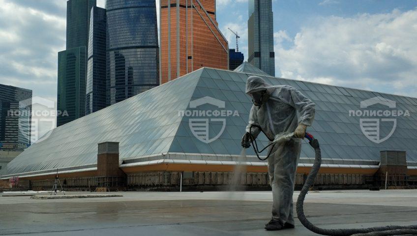 Гидроизоляция полимочевиной Huntsman Москва-Сити