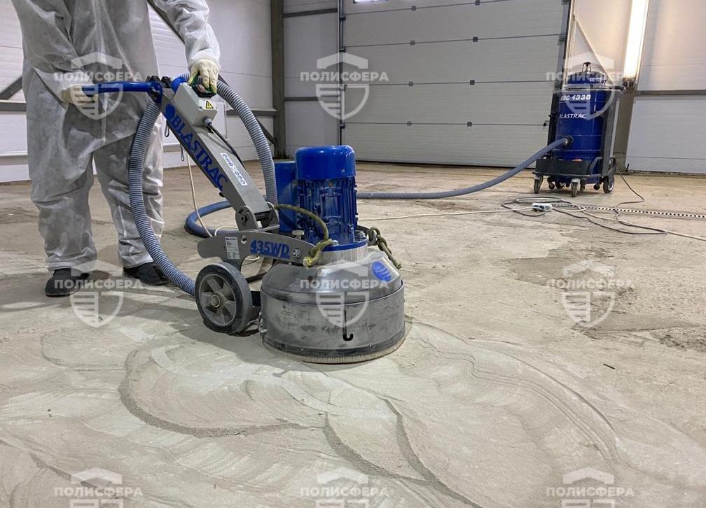 Шлифовка бетона оборудованием Blastrac